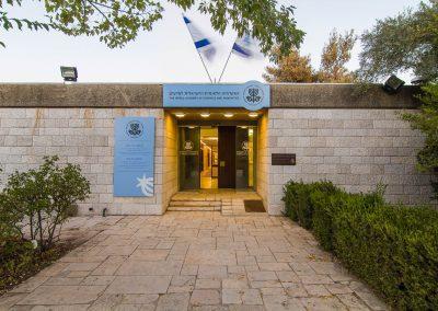 האקדמיה הלאומית הישראלית למדעים